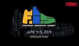 第四届国际鞋业创新峰会