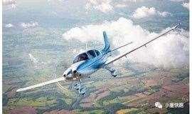 小童快跑飞行体验一日营:变身小飞行家,俯瞰长城美景,与蓝天亲密接触!