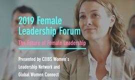 2019 Female Leadership Forum