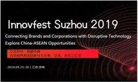 Innovfest Suzhou 2019