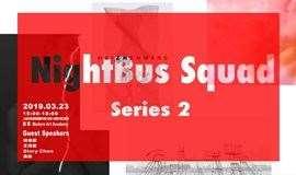 NightBus Squad 创享大会 | Series 2