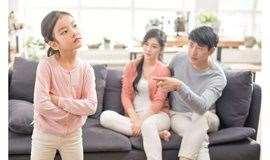 """【亲子沙龙】- 《如何与""""叛逆""""的孩子对话》"""