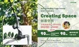 Creating Space 创造空间 | Yoga Course 香氛疗愈瑜伽课程