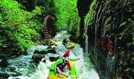 1天游【五一节】清远古龙峡全程漂流、感受浪尖上的过山车、船游北江小三峡、一起湿身尖叫、纯玩