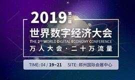 第三届郑州理财博览会