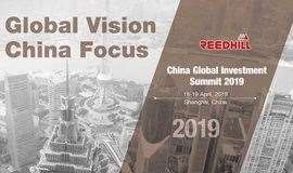 中国全球投资峰会2019