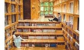 5.1/2/3/4:全球最美18家图书馆之一 篱笆书屋,徒步神堂峪山水栈道8公里,,