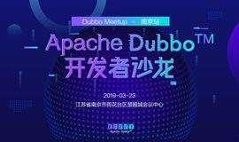【微服务框架到生态】Apache Dubbo 开发者沙龙 南京站