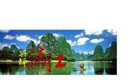 每周五出发游阳朔山水、西街艳遇、20元人民币背景漓江468元