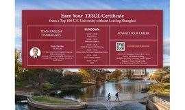 美国麻省大学阿默斯特带您开启TESOL之旅