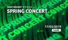 2019年度小小莫扎特钢琴馆《春季音乐会》