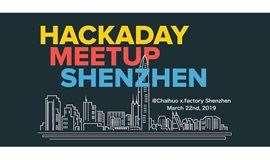 Hackaday全球硬件开发者大赛中国赛区启动见面会