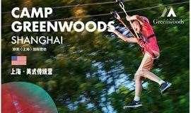 上海美式夏令营