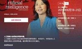 6月18-21日AI Conference将人工智能应用起来