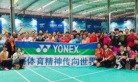 成都女子羽毛球协会2019第一季度会员积分赛