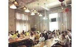 企业快速回收应收账款策略研讨会(武汉站)