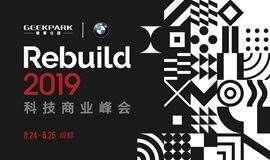 GeekPark Rebuild 2019 科技商业峰会