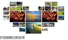 【五一台湾游】5.1--5.4 台湾土著带你玩遍吃遍当地人私藏秘点