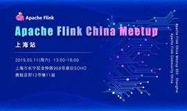 Apache Flink China Meetup -上海站