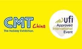 南京国际度假休闲及房车展览会等你来