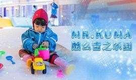 """Mr.Kuma雪之乐园""""亲子观影套票"""" 玩雪&看电影仅需88元"""