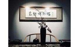 4月27日云纺茶话会,一杯茶一个故事,云纺博物馆期待您的参与~