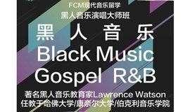 声乐三日集训营 | 美国顶级音乐学院教授Larry Watson带你体验黑人音乐!