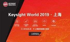 是德科技 5G/AI/汽车电子/IT安全/前沿研究 分享大会