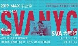 2019MAX大师行 | 全美插画设计Top1院校在职教授全国巡讲-上海站