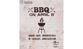 人生一串,有点东西春季BBQ