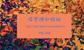 """""""恋恋塔罗之旅""""即将启航"""