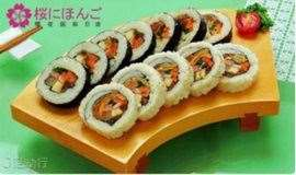 日本饮食文化之寿司DIY