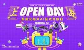 Open Day   2019 云知声 AI 技术开放日上海站