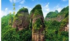 5月1-3日广东梅州五指石、玻璃栈道、相思谷瀑布徒步、船游松溪河、石龙古寨大卧佛 三日游