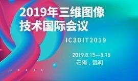 2019年三维图像技术国际会议-IC3DIT2019 [EI and CPCI]