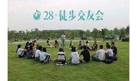 28+怎样扩大交友圈?深圳湾公园徒步脱单一次加几十好友