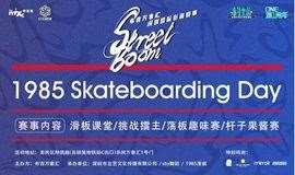 1985 Skateboarding Day