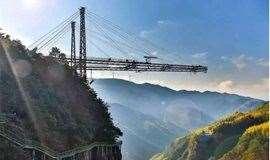 漫步世界第一高空悬廊+华东第一高空玻璃桥,探访磐安空中之城(2天1晚)