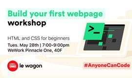 #AnyoneCanCode Workshop: Design your first webpage (2)全民编程工作坊:设计你的第一个网页(下)