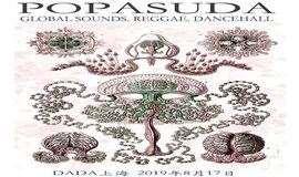 沪上经典雷鬼派对 ● POPASUDA