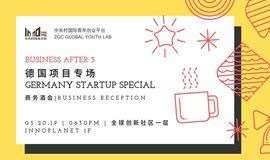 BUSINESS AFTER 5 商务酒会 —— 德国项目专场