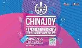 2019 China Joy VIP Pass