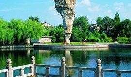 【单身专题】相约柯岩,赏天下第一奇石,探寻鲁迅笔下的鲁镇(1天活动)
