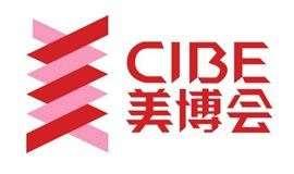 2019年北京国际美博会