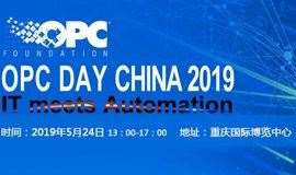 OPC(中国)基金会中国巡回研讨会-IT遇见自动化 重庆