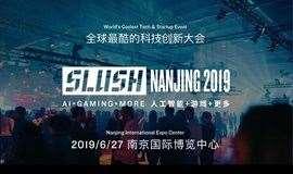 Slush 南京 2019 | Slush Nanjing 2019