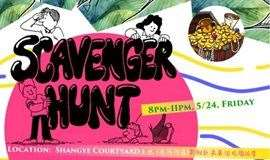 Scavenger Hunt Day Party