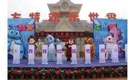 周六/日:天津方特欢乐世界,特惠168元来袭(1日)