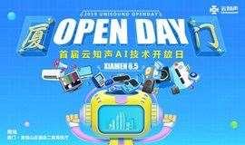 Open Day   2019 云知声 AI 技术开放日厦门站