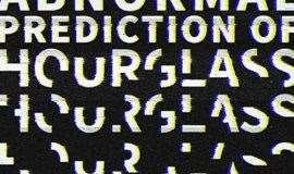 前行展讯   A+ 国际艺术家驻留项目作品展Vol.4 - 沙漏预言?#25910;? title=
